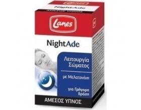 LANES NightAde, 90 tablets, Συμπλήρωμα διατροφής με μελατονίνη