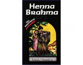 Henna Brahma Powder Μαύρη 75gr