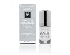 Apivita, 5 Action Eye Serum, Ορός Εντατικής Φροντίδας Για Τα Μάτια Με Λευκό Κρίνο, 15ml