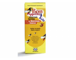 Inoplus Bon Appetite 4 kids Σιρόπι τονωτικό όρεξης  με βασιλικό πολτό  150ml