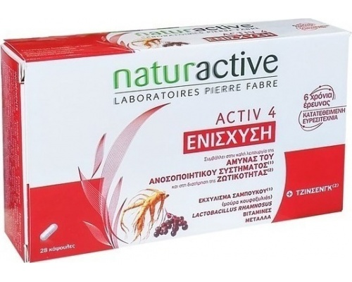 Naturactive,ACTIV 4 RENFORT, Ενίσχυση του Ανοσοποιητικού, 28caps
