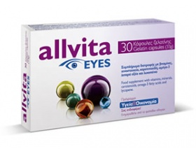 Allvita Eyes 30 Gelatine Capsules, Συμπλήρωμα Διατροφής με βιταμίνες, μέταλλα, ιχνοστοιχεία, καροτινοειδή, ωμέγα-3 λιπαρά οξέα και λυκοπένιο