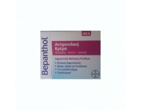 Bepanthol, Anti-wrinkle Cream. Αντιρυτιδική Κρέμα για Πρόσωπο, Μάτια & Λαιμό, 50ml
