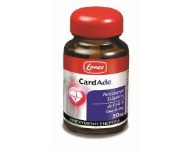Lanes, CardAde, Συμπλήρωμα Διατροφής για ενισχυμένη ενέργεια, με Συνένζυμο Q10, 30 tabs