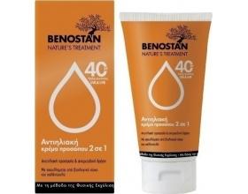 Benostan Αντιηλιακή Κρέμα Προσώπου  2 σε 1 spf40 50 ml