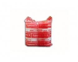 BSN Medical Επίδεσμοι γύψου Gypsona 7.5cm x 2m 2 τεμάχια