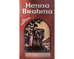 Henna Brahma Powder Kαστανή , 75gr