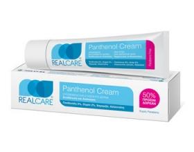 Real Care Panthenol Cream Ενυδατική Κρέµα με συστατικά που ενισχύουν την ανάπλαση και ενυδατώνουν το ξηρό, ερεθισµένο και ευαίσθητο δέρµα  150ml
