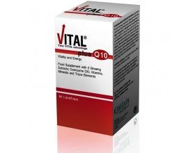 Vital Plus Q10 Συμπλήρωμα με Συνένζυμο Q10, συμβάλλει στην Απόκτηση Ενέργειας, Τόνωσης & Αντιοξειδωτικής Προστασίας που χρειάζεται ο Οργανισμός  60caps