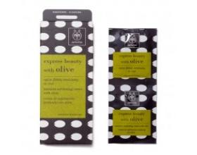APIVITA Express Beauty Εντατική κρέμα απολέπισης με ελιά 2*8ml