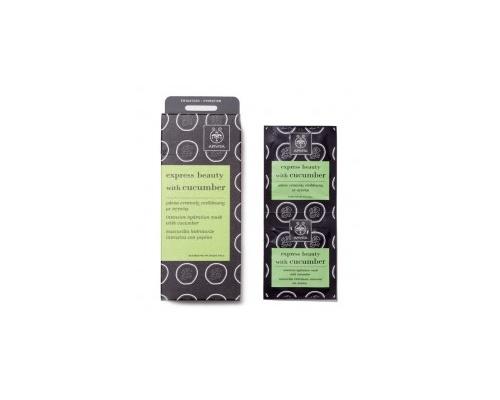 APIVITA Express Beauty Μάσκα Εντατικής Ενυδάτωσης με αγγούρι 2*8ml