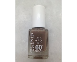 ELIXIR London Nail Polish Fast dry Βερνίκι νυχιών χρώμα μόκα σκούρο Ν78 13ml