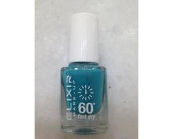 ELIXIR London Nail Polish Fast dry Βερνίκι νυχιών χρώμα γαλαζοπράσινο Ν110, 13ml