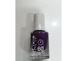 ELIXIR London Nail Polish Fast dry Βερνίκι νυχιών μώβ περλέ Ν18 13ml