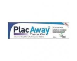 Plac Away Thera Gel 35g, Συμβάλλει στον αποτελεσματικό και ταχύ έλεγχο της μικροβιακής πλάκας στα δόντια και τα ούλα