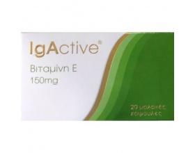 IgActive Vitamin E 150mg Mαλακή κάψουλα περιέχει βιταμίνη  Ε 150mg 20 κάψουλες