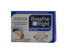 Breathe Right Ρινικές ταινίες για κανονική επιδερμίδα μεγάλο μέγεθος 30 ταινίες