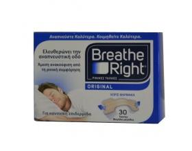 Breathe Right Ρινικές ταινίες για κανονική επιδερμίδα μεγάλο μέγεθος 10 ταινίες
