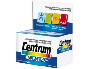 CENTRUM Select 50+ Supplement diet with complete and balanced composition of vitamins and minerals 60 tablets