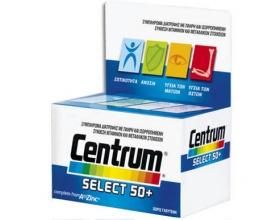 CENTRUM Select 50+ Συμπλήρωμα διατροφής με πλήρη και ισορροπημένη σύνθεση βιταμινών και μεταλλικών στοιχείων 60 δισκία