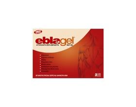 Euromed Eblagel Heat Gel, Αυτοκόλλητα ζεστά έμπλαστρα 2 τεμάχια 14x10 cm/pc