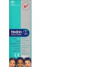 Hedrin Solution, Διάλυμα για την εξάλειψη των ψειρών και των αβγών τους για ενήλικες και παιδιά άνω των 6 μηνών 100ml