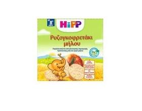 HiPP Παιδικό Ρυζογκοφρετάκι μήλου από τον 8ο μήνα 35γρ