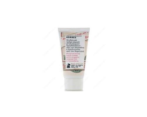 KORRES Hand cream, Ενυδατική κρέμα χεριών με βιολογικό αμυγδαλέλαιο και καλέντουλα για καθημερινή χρήση 75ml