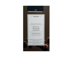 KORRES 2.1 Βαφή Μαλλιών με Έλαιο Argan & φυτική Κερατίνη, ΜΑΥΡΟ ΜΠΛΕ, 50ml