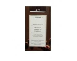 KORRES 4.77 Βαφή Μαλλιών με Έλαιο Argan & φυτική Κερατίνη, ΣΚΟΥΡΟ ΣΟΚΟΛΑΤΙ, 50ml