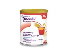 Nutricia Neocate Advance, Μίγμα για βρέφει που πάσχουν από αλλεργία στο αγελαδινό γάλα στη σόγια και παρουσιάζουν πολλαπλή δυσανεξία στην πρωτεΐνη της τροφής από 1 έτους και άνω 400γρ