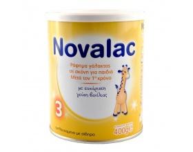 NOVALAC 3, Ρόφημα γάλακτος σε σκόνη για παιδιά μετά τον πρώτο χρόνο με ευχάριστη γεύση βανίλιας 400gr