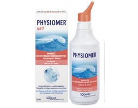 Physiomer Ρινικό αποσυμφορητικό-υπέρτονο ρινικό διάλυμα για ενήλικες και παιδιά ηλικίας 6 ετών και άνω 135ml