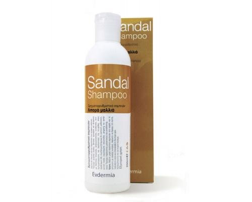 Evdermia Sandal shampoo Σμηγματορρυθμιστικό σαμπουάν για λιπαρά μαλλιά, ιδανικό για συχνό λούσιμο  250ml