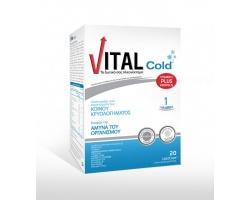 VITAL COLD Vitamin C plus Propolis, Συμπλήρωμα διατροφής για την ανακούφιση από τα συμπτώματα του κοινού κρυολογήματος 20 κάψουλες