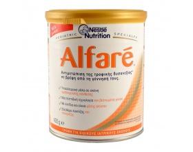 Νestle Alfare Βρεφικό Γάλα για την τροφική δυσανεξία σε βρέφη από την γέννηση 400γρ