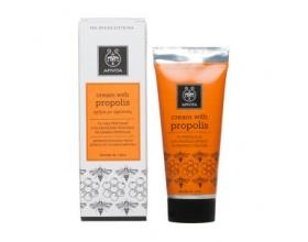 APIVITA Cream with Propolis Κρέμα με πρόπολη με αντιμικροβιακή, αντιμυκητιασική  &  αντισηπτική δράση 40 ml