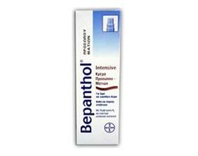 BAYER Bepanthol Intensive face - eye cream Κρέμα προσώπου - ματιών με προβιταμίνη Β5 και πολύτιμα ενυδατικά συστατικά 50 ml