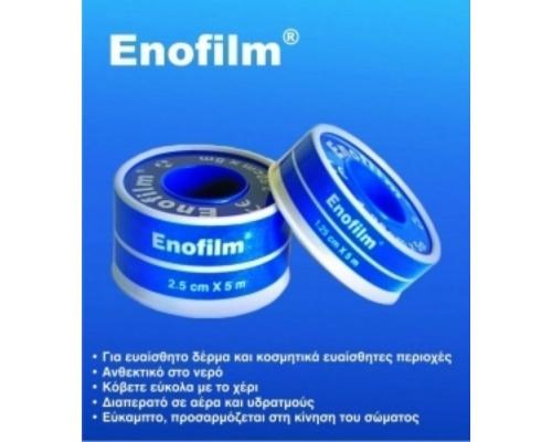 Kessler Enofilm 2.5cm x 5m, Αυτοκόλλητη ταινία από Πολυαιθυλένιo