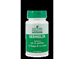 Doctor's Formulas Dermolin Φόρμουλα για Μαλλιά, Δέρμα και Νύχια 60 κάψουλες