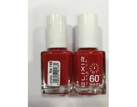 ELIXIR London Nail Polish Fast dry Βερνίκι νυχιών χρώμα κόκκινο Ν148 13ml