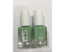 ELIXIR London Nail Polish Fast dry Βερνίκι νυχιών πράσινο  Ν169 13ml