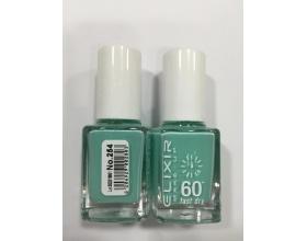 ELIXIR London Nail Polish Fast dry Βερνίκι νυχιών πράσινο πολύ ανοιχτό Ν254 13ml