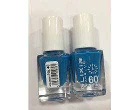 ELIXIR London Nail Polish Fast dry Βερνίκι νυχιών N40, 13ml