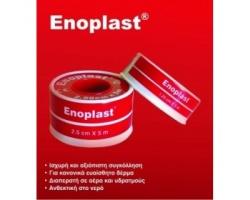 Kessler Enoplast 1.25cm x 5m, Αυτοκόλλητη ταινία Οξειδίου του Ψευδαργύρου