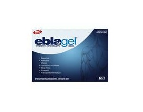 EUROMED Eblagel Ice Gel 2 Kρύα Έμπλαστρα, Συμβάλλουν στην γρήγορη ανακούφιση του πόνου μέσω της σταθερής απελευθέρωσης ατμών έχοντας παράλληλα ισχυρή αναλγητική δράση