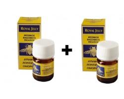 FRESH ROYAL JELLY Βιολογικός φυσικός πολτός, αγνός, 100% φυσικό προϊόν, απόλυτα αβλαβές 20gr + 20gr