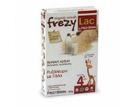 FREZYLAC Organic Cereals Βρεφική κρέμα βιολογικής προέλευσης με Ρυζάλευρο με Γάλα μετά τον 4ο μήνα 200g
