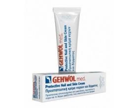 GEHWOL Προστατευτική κρέμα νυχιών και δέρματος 15ml