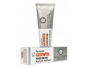 GEHWOL Foot Cream Για το καταπονημένο και πληγωμένο δέρμα των ποδιών 75ml